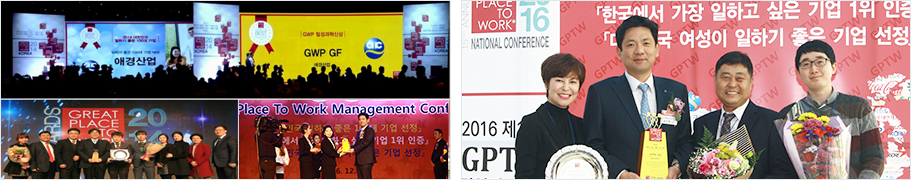 2016, received grand prize among 100 top companies in Korea for 3 consecutive years