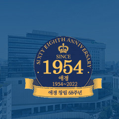 aekyung64. since1954. For 66 Years, We've Been with You