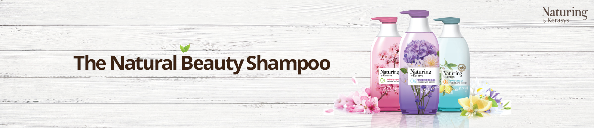 The Natural Beauty Shampoo