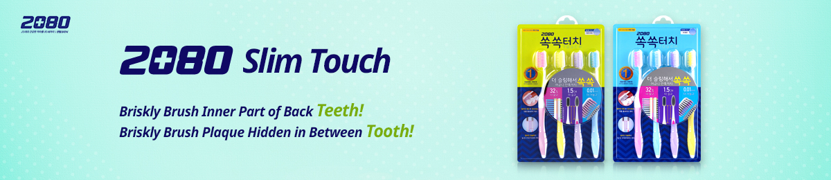 2080 Slim Touch Briskly brush inner part of back teeth! Briskly brush plaque hidden in between tooth!