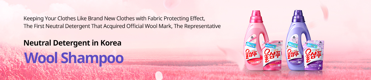 Keeping your clothes like brand new clothes with fabric protecting effect, the first neutral detergent that acquired official wool mark, the representative neutral detergent in Korea