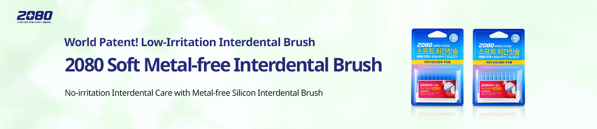 World Patent! Low-irritation interdental brush 2080 Soft Metal-free Interdental Brush No-irritation interdental care with metal-free silicon interdental brush