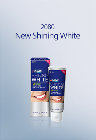 2080 new shining white