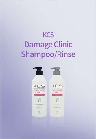 KCS Damage clinic Shampoo Rinse