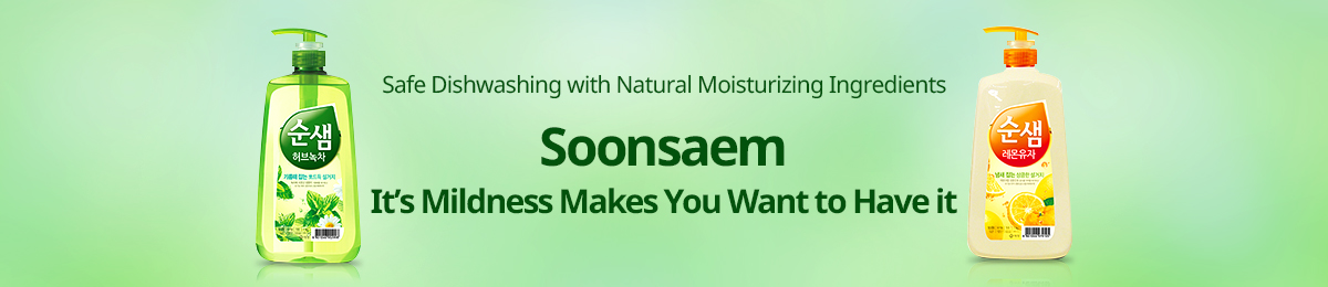 Safe dishwashing with natural moisturizing ingredients, Soonsaem- its mildness makes you want to have it
